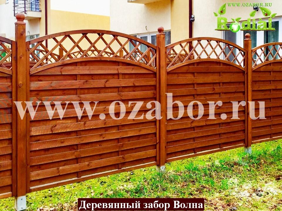 Компания Родиал  Дачные и садовые деревянные беседки и